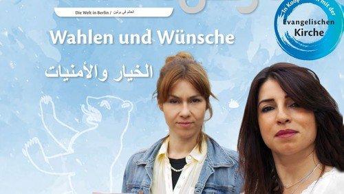 Evangelische Kirche in Berlin kooperiert mit arabischem Flüchtlingsmagazin Al Ard