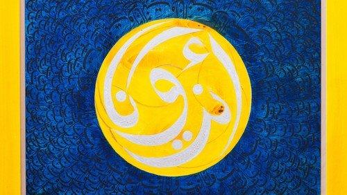 Neukölln arabisch: Kultur, Dialog und Begegnung