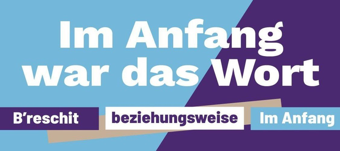 #beziehungsweise - Kirchen starten  Plakat-Kampagne gegen Antisemitismus