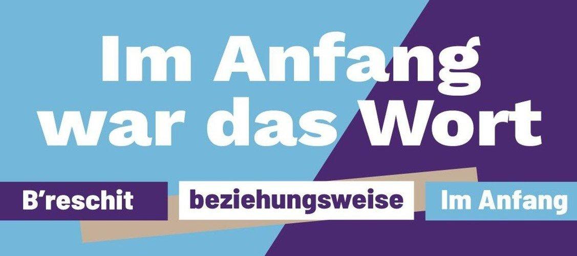 #beziehungsweise -   Plakat-Kampagne gegen Antisemitismus