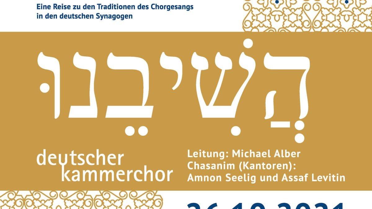 Haschiwenu – eine Reise zu den Traditionen des Chorgesangs in den deutschen Synagogen