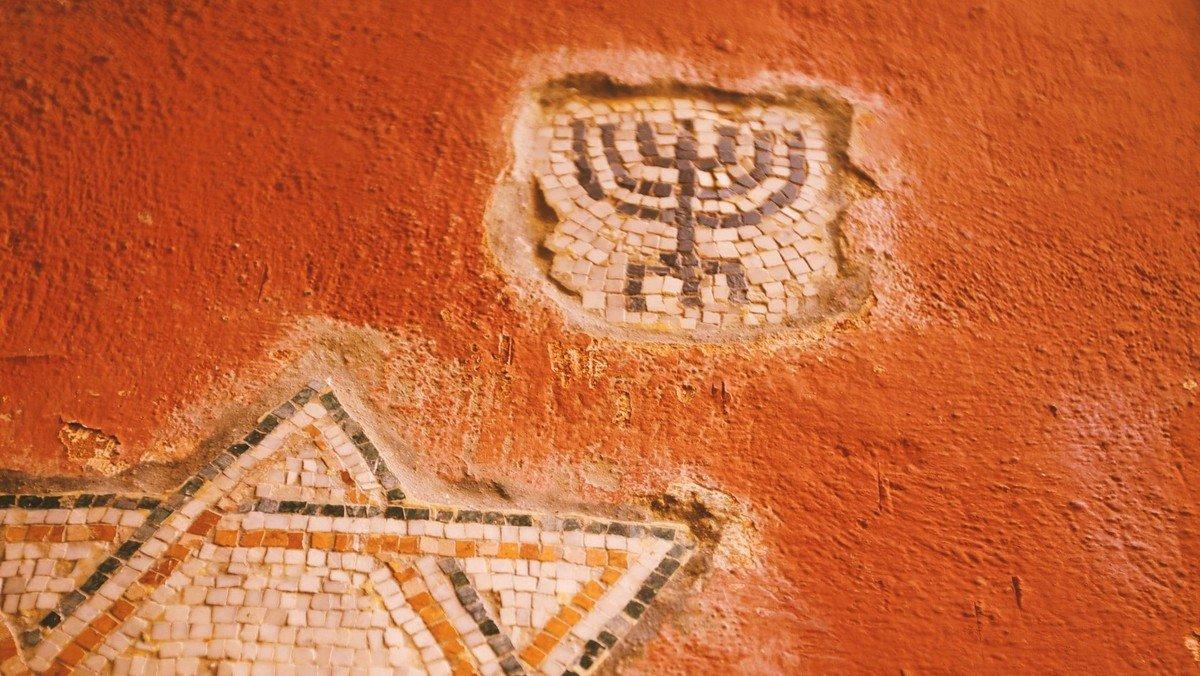 1700 Jahre jüdisches Leben am Beispiel des deutsch-französisch-luxemburgischen Grenzgebiets an der Mosel