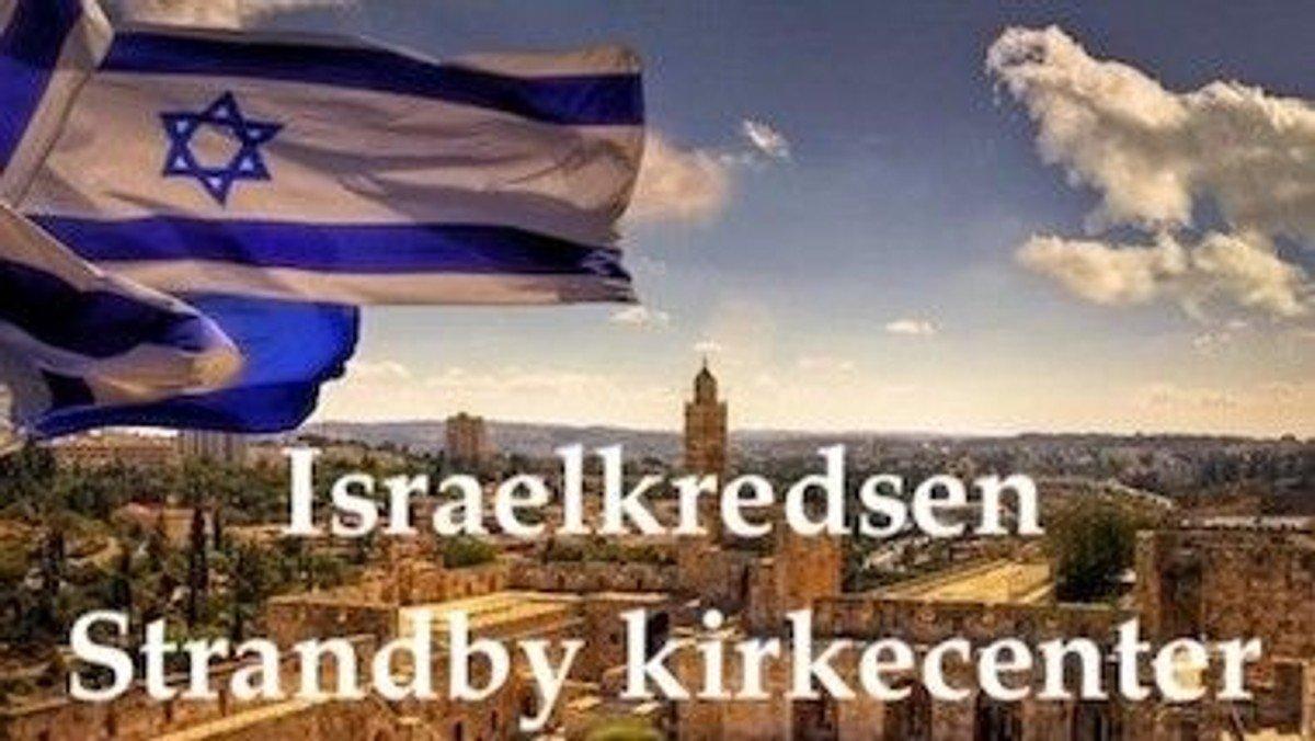 Israelskreds