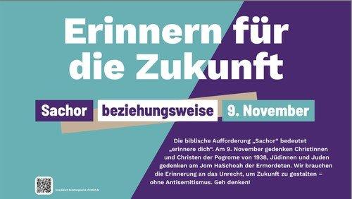 Gottesdienst mit Abendmahl - Erinnern für die Zukunft: Sachor beziehungweise 9. November