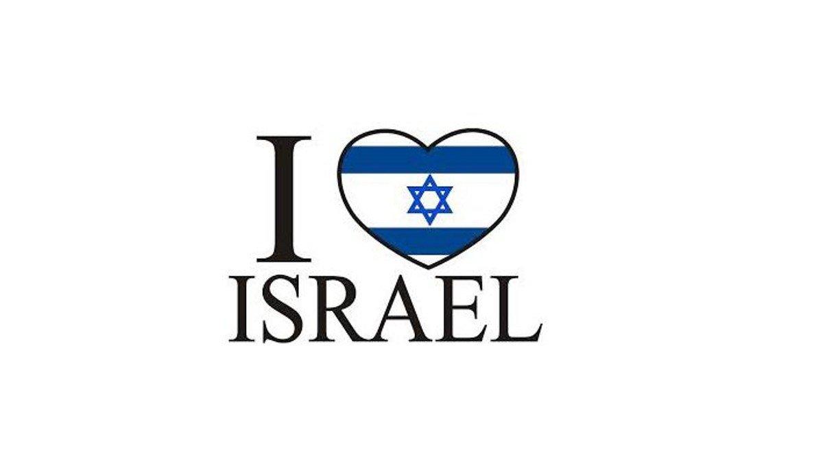 Bøn for Israel