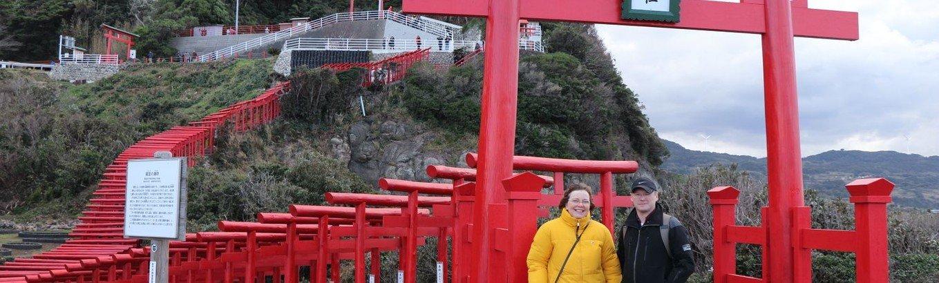Sogneaften Ho folkestue: Foredrag om Japan