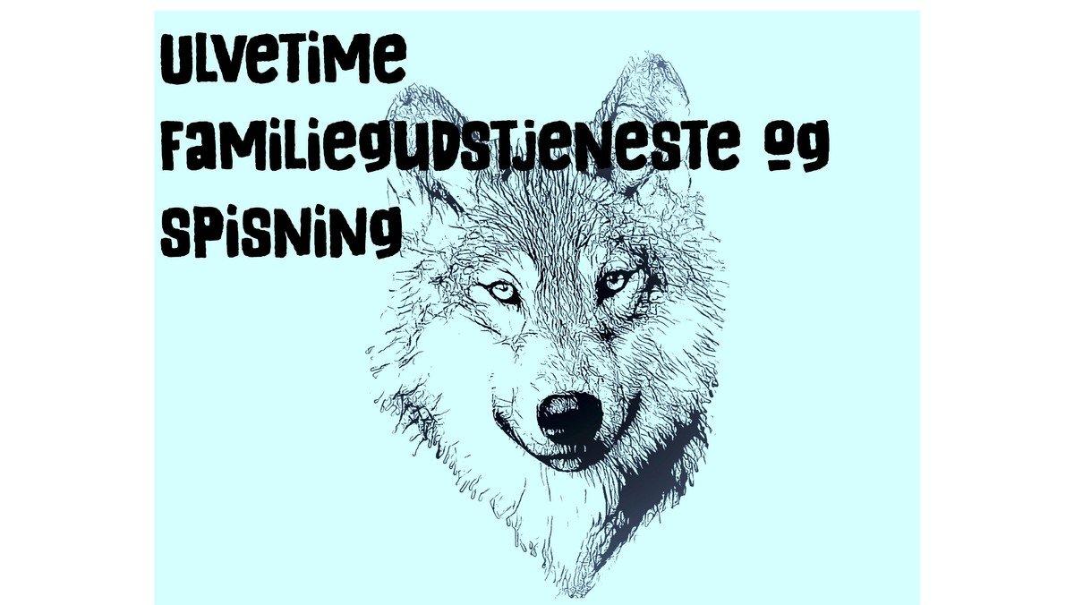 Ulvetime