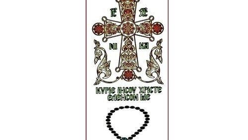 Indføring i indre stille bøn - om den mystiske teologis praksis