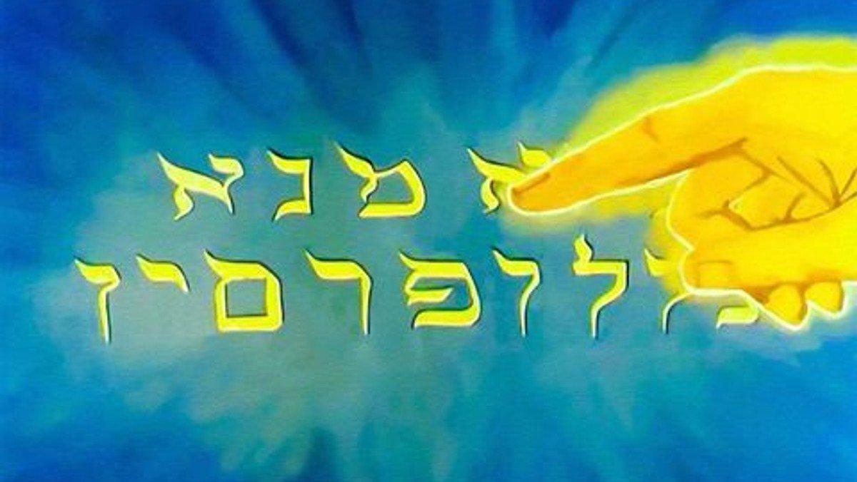 Børnekirke - Da Gud skrev på væggen