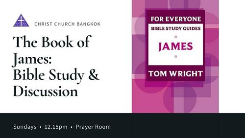 Bible Study: James