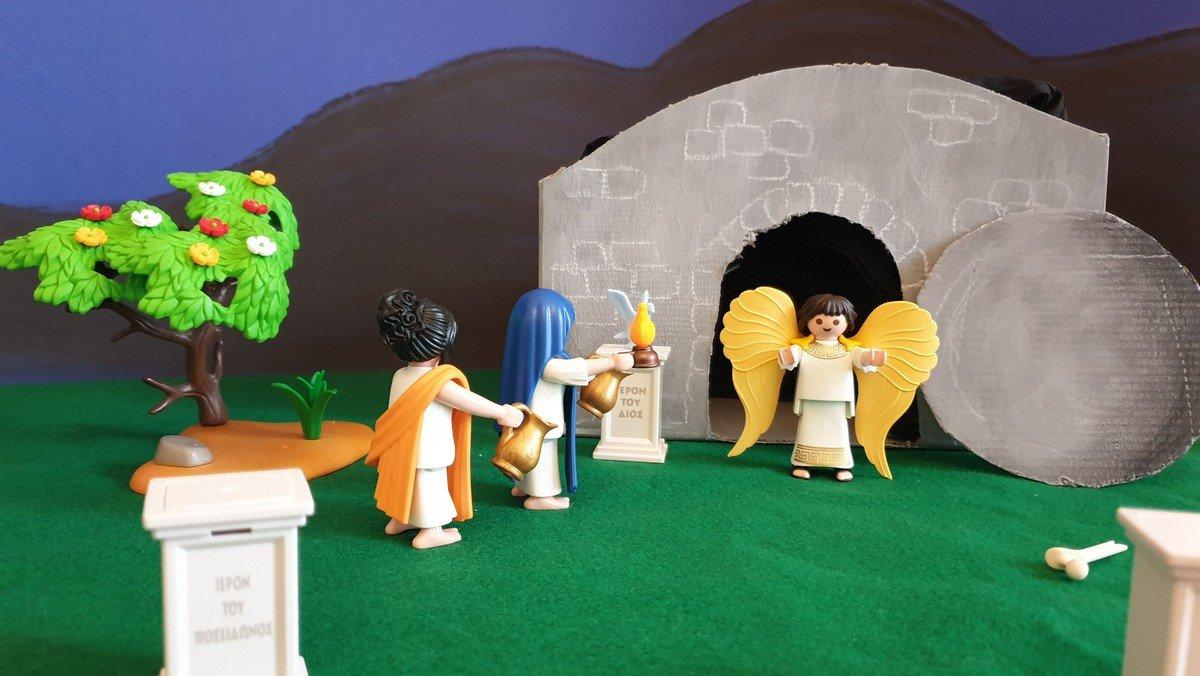 "Zoom Oster Familien-Gottesdienst ""los laufen"" & danach offene Kirche im Heilsbronnen ""MUT MACH Kekse"" abholen"