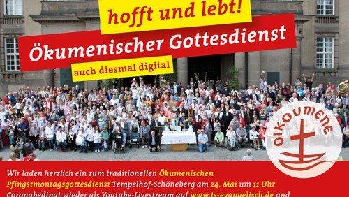regional, ökumenisch, digital - Gottesdienst am Pfingstmontag