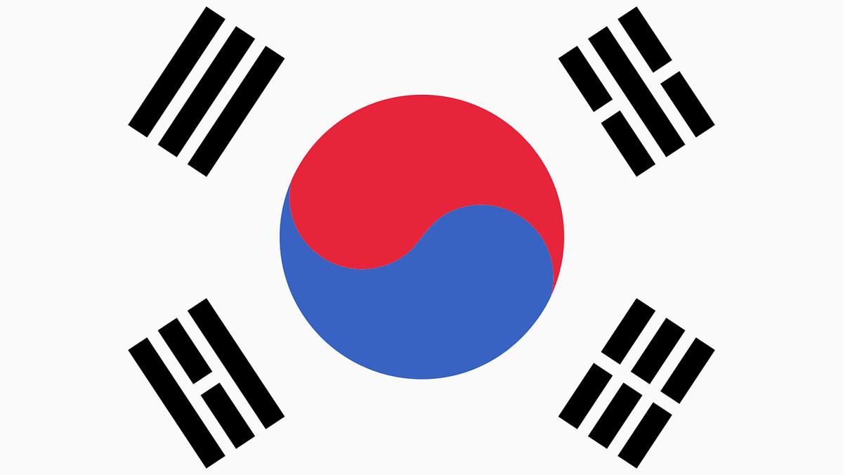 Gottesdienst der Koreanischen Gemeinde