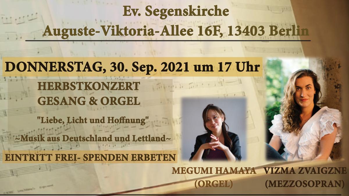 """Herbstkonzert Gesang & Orgel: """"Liebe, Licht und Hoffnung"""""""
