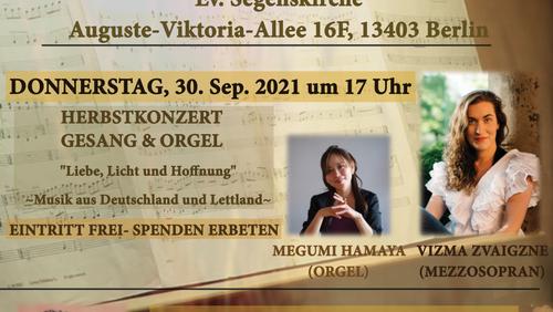 Neujahrskonzert Trompete & Orgel