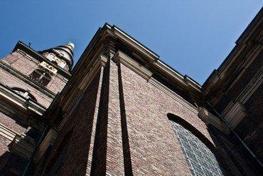 Vor Frelsers Kirkes facade med pilastre